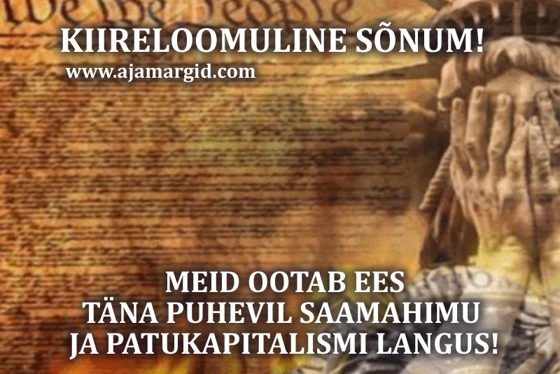 david-wilkerson-sonum-jumala-sonum