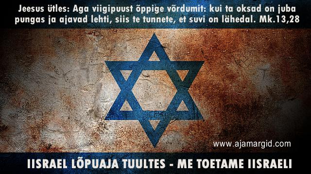 iisrael-uudised-iisraelist