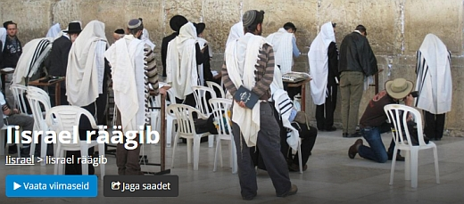 iisraeli-saated-tv-7