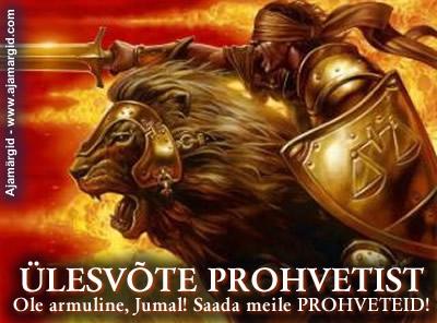 Prohveti.kutsumine.and_b