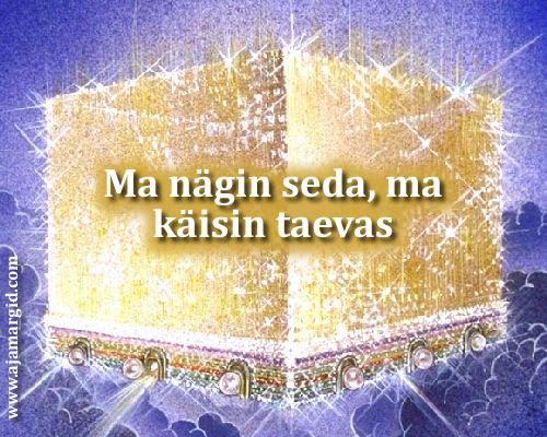 taevas-linn-piibel-jumal-usk-kristlane